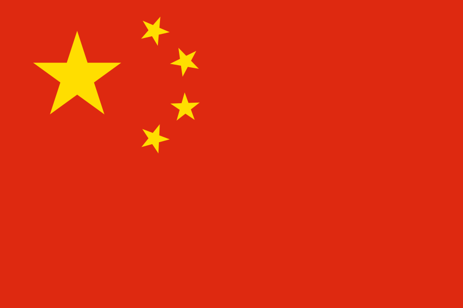 שעל – חשוב! שגרירות סין תהיה סגורה 22-25.10 – נא היערכו בהתאם!
